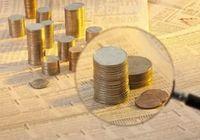 【小編說房】貸款人去世時銀行貸款如何處理?