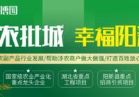 【廚邦】品牌展銷中心 —— 陽新西商農博園店即將開業!