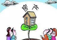 【小编说房】卖房前做好这五件事可以让房子分分钟增值!