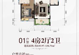 出售華仁北郡3房2廳2衛136平方        售價62w