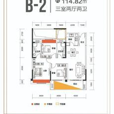 城东瑜悦府B-2户型户型图
