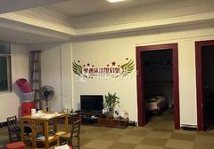 實驗小學蓮花池綜合樓 二樓3室2廳出售