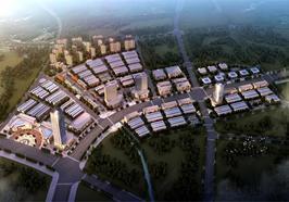 鄂東南國際商貿城