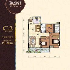華申山景城5#6號樓戶型圖