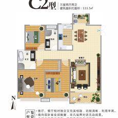 城東一品C2戶型圖
