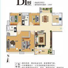 城東一品D1戶型圖