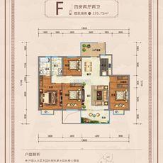 九龍廣場F戶型戶型圖